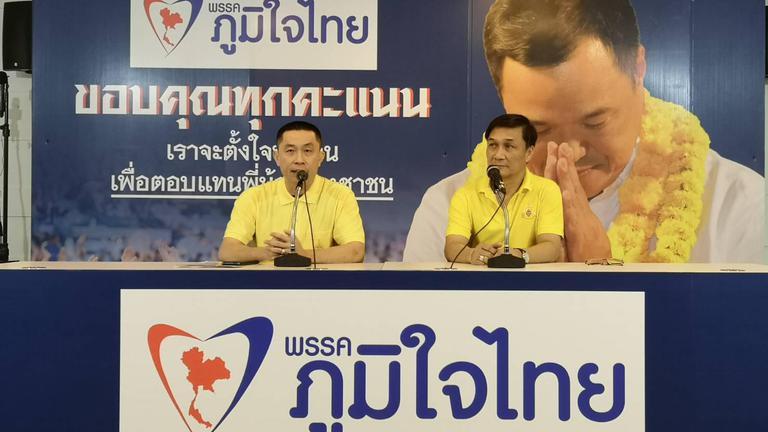 """""""ภูมิใจไทย"""" ตั้งกรรมการสอบ """"เสี่ยโต้ง"""" โหวตสวนมติพรรค"""