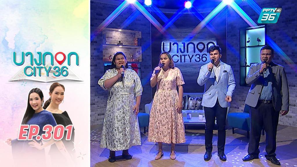 กว่าจะเป็น วง Four Unity ใน The Voice 2019