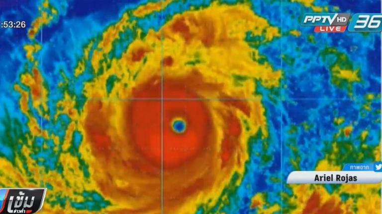 """พายุไต้ฝุ่น """"มังคุด"""" จ่อถล่มฟิลิปปินส์"""