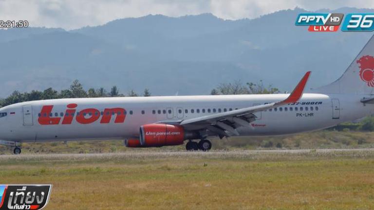 """เครื่องบินโดยสาร """"ไลออน แอร์"""" ตกทะเลในอินโดนีเซีย"""