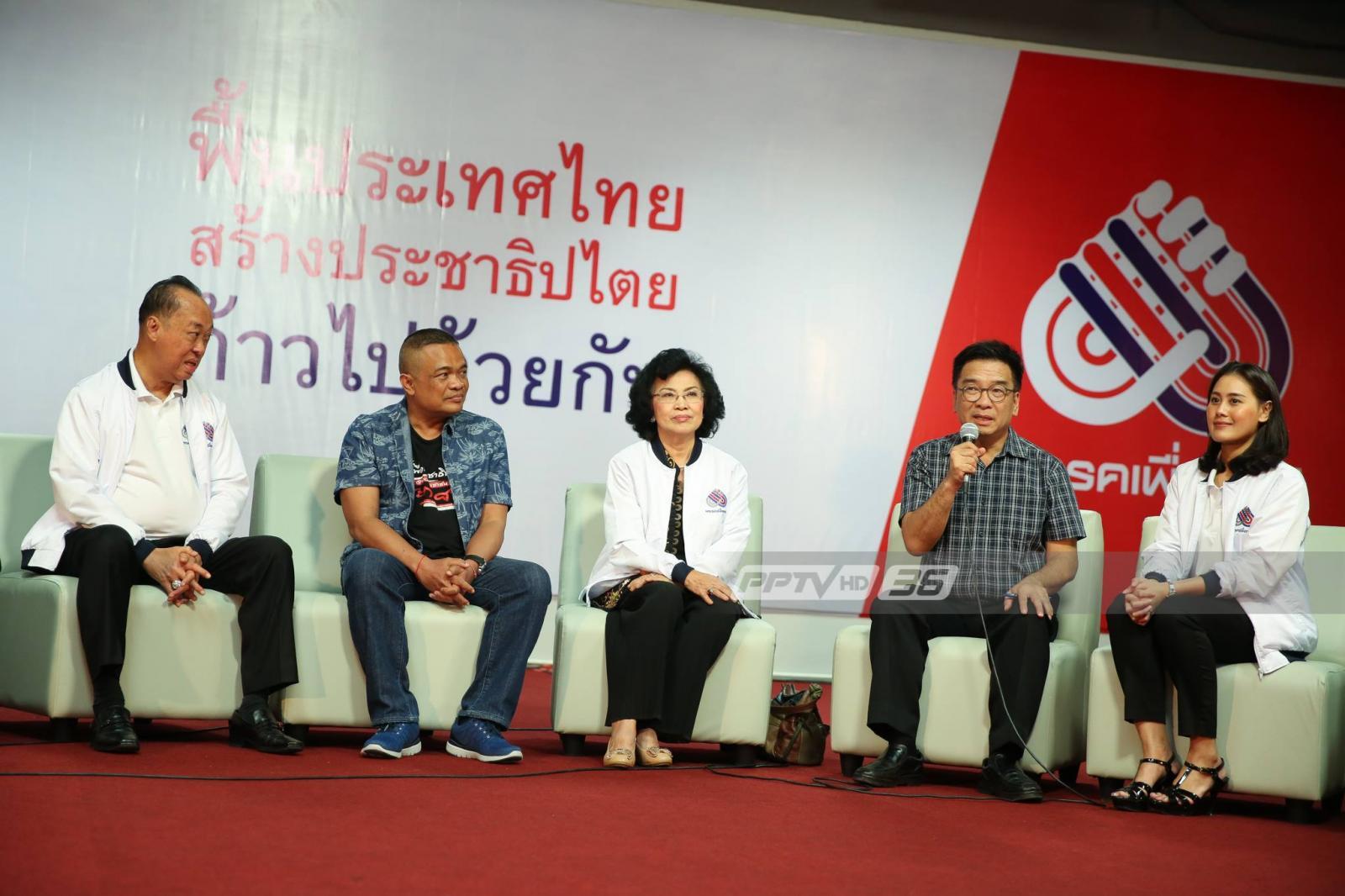 """พรรคเพื่อชาติ ประกาศนำ """"ทักษิณ"""" กลับไทยเข้ากระบวนการยุติธรรม"""
