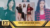 ET Thailand 14 พฤษภาคม 2562