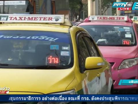 ตำรวจนครบาลจับมือเอกชนตั้งแท็กซี่โฮมการ์ด-ติดตั้งกล้องวงจรปิดกว่า 100 คัน
