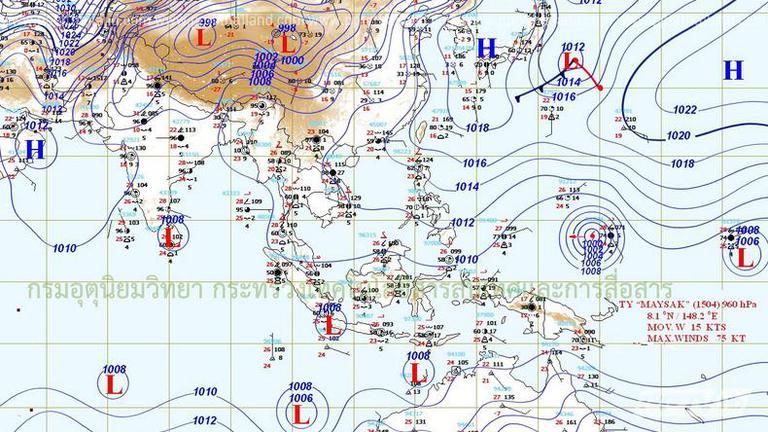 อุตุฯ เผยไทยตอนบนฝนฟ้าคะนอง