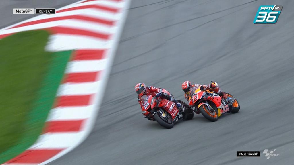 Andrea Dovizioso ใช้พลัง Ducati เบียดเเซง Marc Marquez โค้งสุดท้ายเข้าที่ 1