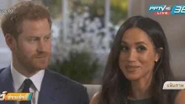 """เจ้าชายแฮรี่ งดเชิญ """"นักการเมือง""""ร่วมพิธีเสกสมรส"""