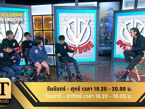 ET Thailand : ET Thailand 14 เมษายน 2561