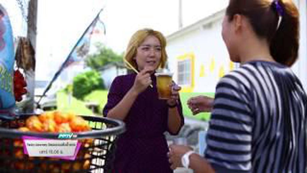 ตัวอย่างรายการ Tasty Journey วัฒนธรรมยั่วน้ำลาย (02/05/58 15:00น)