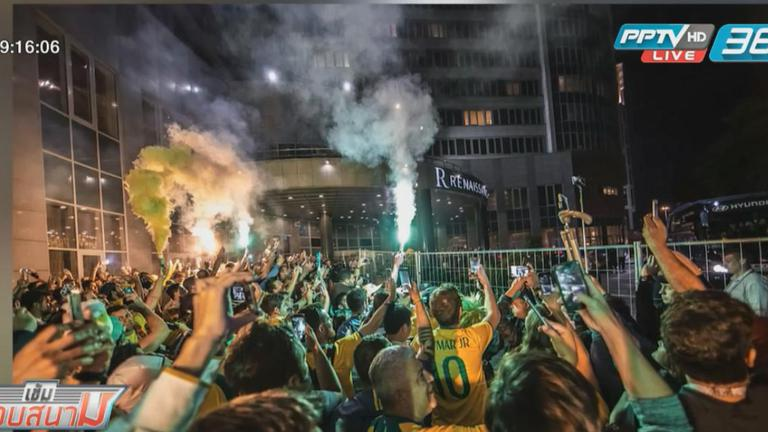 """แฟนบอลแห่ต้อนรับ """"แข้งบราซิล"""" ก่อนดวล """"เซอร์เบีย"""" ฟุตบอลโลก2018"""