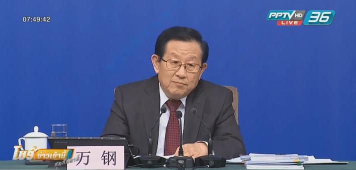 จีนโวเป็นผู้นำโลกด้านวิทยาศาสตร์
