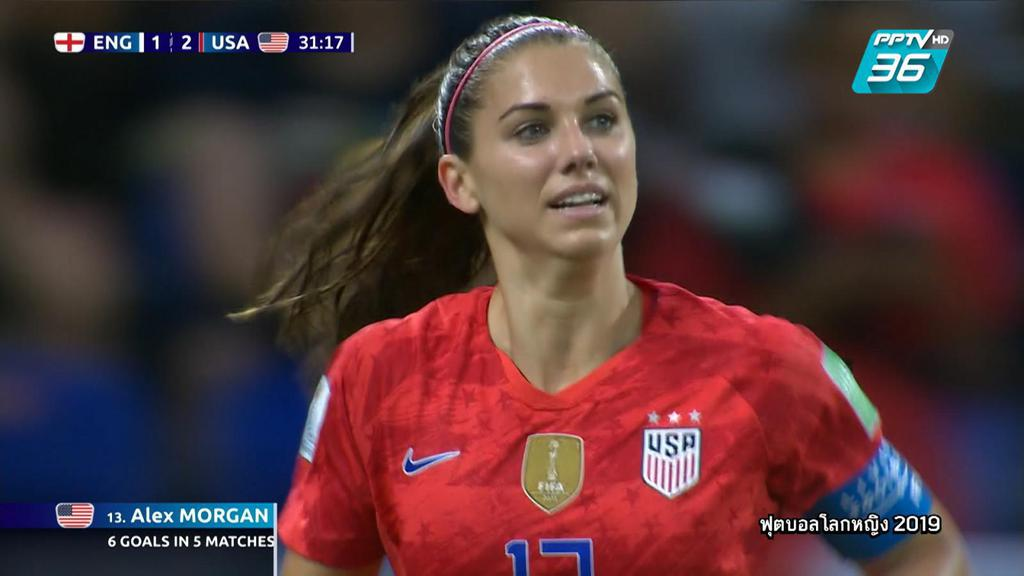 สหรัฐอเมริกา ชนะ อังกฤษ 2-1 เข้าชิงชนะเลิศฟุตบอลโลกหญิง 2019