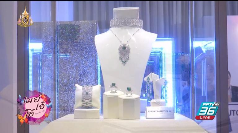 Siam Paragon World of Luxury Presents The Masterpieces Showcase 'Zodiac of Star'
