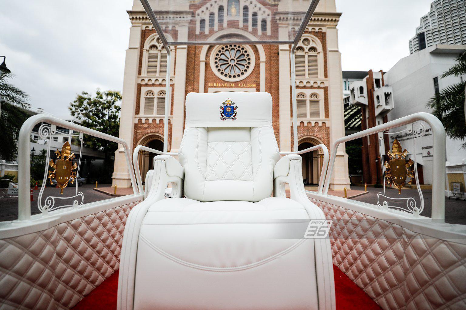 Popemobile ยานพาหนะของสมเด็จพระสันตะปาปาฟรังซิส