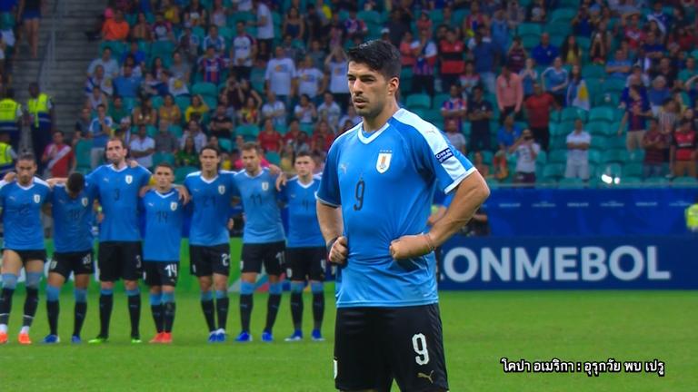 ไฮไลท์ | โคปา อเมริกา 2019 | อุรุกวัย 0-0 (4-5) เปรู | 30 มิ.ย. 62