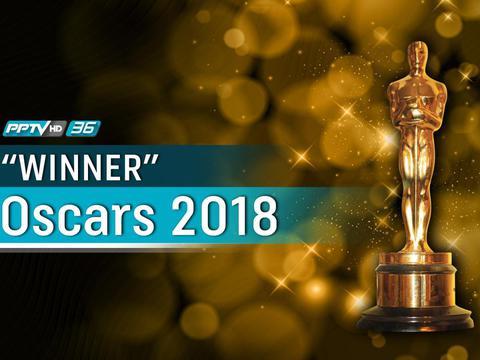 WINNER Oscars 2018