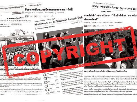 SONP จัดอบรมความรู้เรื่องลิขสิทธิ์ในงานข่าว