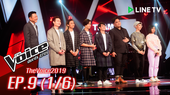 The Voice 2019 | EP.9 | Knock Out | 11 พ.ย. 2562
