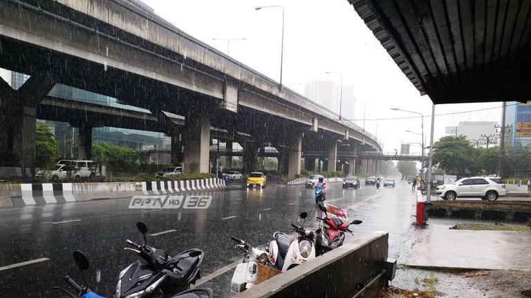 อุตุฯ เผย ไทยฝนตกต่อเนื่อง กทม.ฟ้าคะนอง 60%