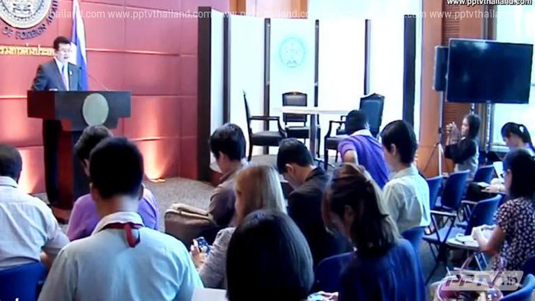 กต. ยันยังไม่มีความชัดเจนปล่อย 4 นักศึกษาไทย