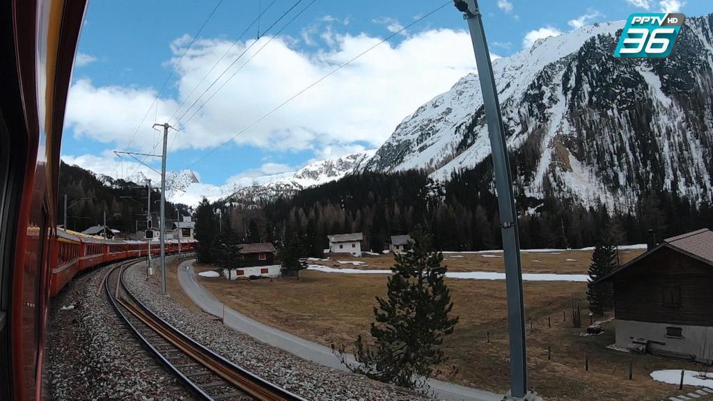 ดูเพลินๆ | สัมผัสเส้นทางรถไฟสายโรแมนติก อันดับ TOP 5 ของโลก  | เที่ยวให้สุด สมุดโคจร EP.3