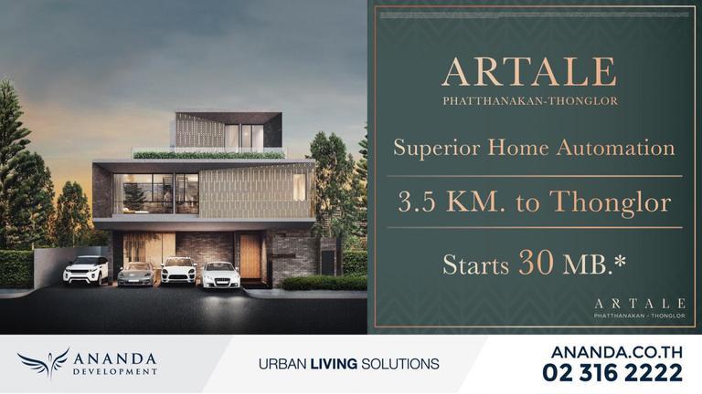 Artale Phatthanakan – Thonglor โครงการบ้านเดี่ยวระดับ HI-END