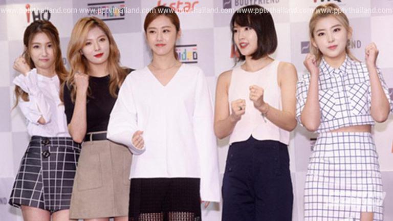 ต้นสังกัด Cube Entertainment ยัน 4Minute ปล่อยอัลบั้มชุดใหม่ภายในปีนี้แน่นอน