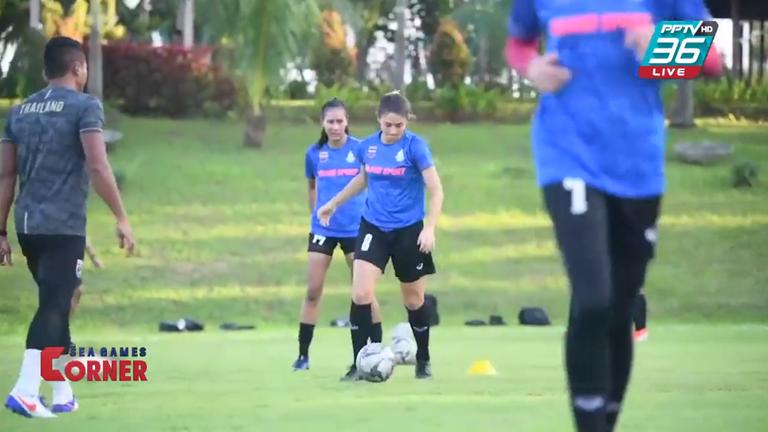 ฟุตบอลสาวไทย ขอสู้เต็มที่เกมดวล เวียดนาม ชิงทองซีเกมส์ 2019