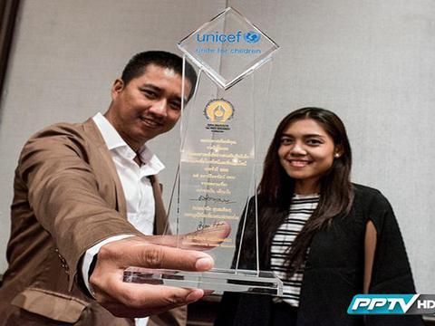 ทีมข่าว PPTV คว้า 2 รางวัล สารคดีเชิงข่าวส่งเสริมสิทธิเด็ก ปี 58