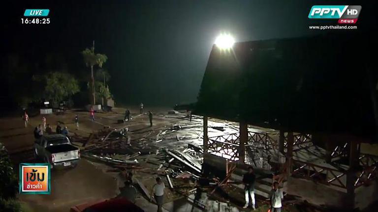 พายุถล่มนครพนมบ้านเรือนเสียหายกว่า 500 หลัง