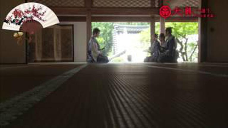 ตัวอย่างซีรีย์ Ooku The Inner Chamber โอคุ โชกุนหญิงบัลลังก์หลวง (08/05/58 19:00น)