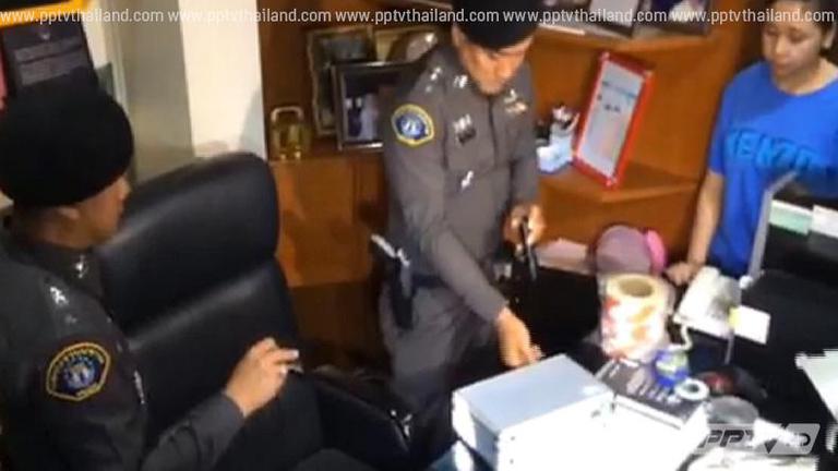 """ตำรวจบุกค้นบ้าน """"ชาดา"""" อดีต สส.ชาติไทยพัฒนา"""