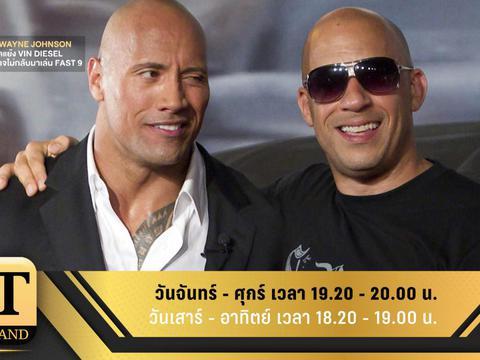 ET Thailand : ET Thailand 23 เมษายน 2561