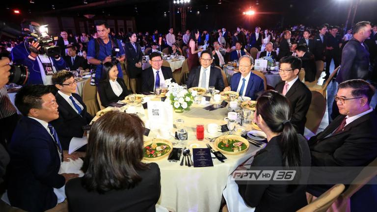 """เปิดรายชื่อผู้สนับสนุน โต๊ะจีน """"พลังประชารัฐ"""""""