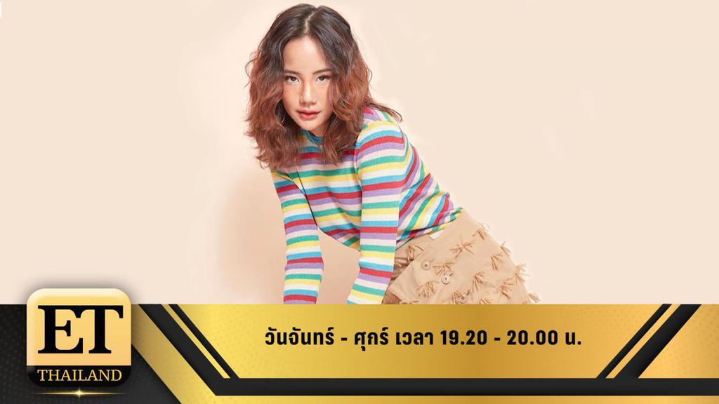 ET Thailand 25 เมษายน 2562