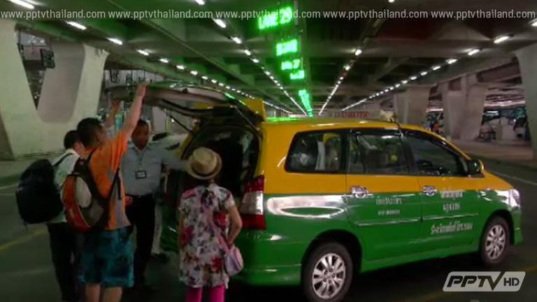"""""""แท็กซี่แวน"""" สุวรรณภูมิยังให้บริการปกติ"""