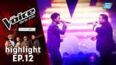"The Voice 2019   ""จิ๋ว"" & ""บาส"" หนุ่มอีสาน 2 สไตล์ กับเสียงซื่อๆ ที่หลายคนตกหลุมรัก   Highlight EP12"