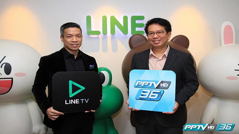 PPTV จับมือ LINE ประเทศไทย เสิร์ฟคอนเทนต์หลายรสสู่สายตาคุณ