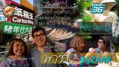 Taichung เมืองกระดาษและตลาดมากของกิน