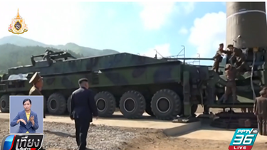 เกาหลีเหนือยิงขีปนาวุธพิสัยใกล้ 2 ลูก ลงทะเล