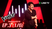 The Voice 2019 | EP.3 | Blind Auditions | 30 ก.ย. 2562