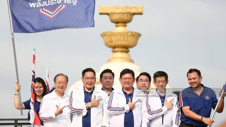 """""""พลังประชารัฐ"""" ลั่น ไม่ร่วมพรรค ไม่เคารพประเพณีปฏิบัติคนไทย"""