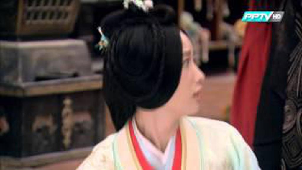 ตัวอย่างซีรีย์ The Virtuous Queen of Han จอมนางบัลลังก์ฮั่น (13/07/58 19:15น.)