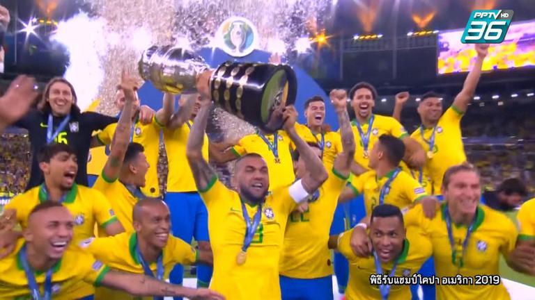 ไฮไลท์ | โคปา อเมริกา 2019 | บราซิล 3-1 เปรู | 8 ก.ค. 62