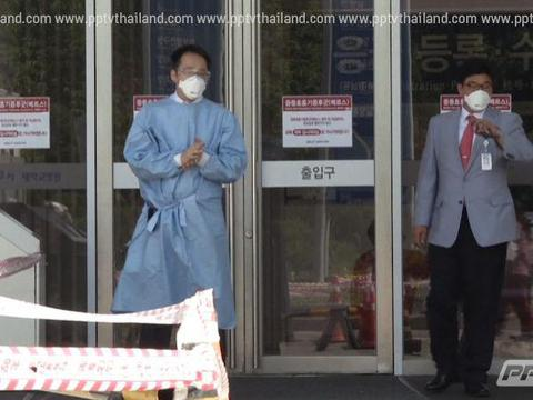 ฟิลิปปินส์ พบผู้ป่วยเมอร์สรายที่ 2 สั่งกักตัวดูอาการ