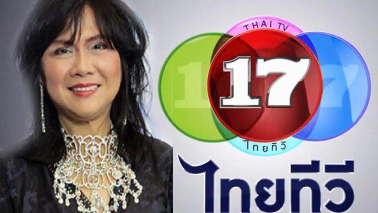 กสทช. สั่งไทยทีวีจ่ายประมูลดำเนินตามเกณฑ์ใบอนุญาตทีวีดิจิตอล