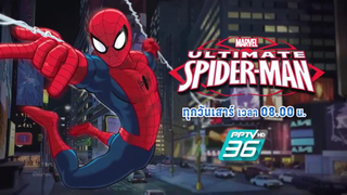 Marvel HQ: Ultimate Spiderman