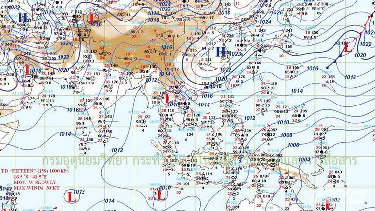 อุตุฯเตือนภาคอีสาน-ตะวันออกฝนตกหนัก