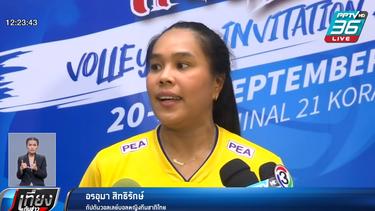 """""""อรอุมา"""" เผยไทยยังมีข้อผิดพลาด เร่งแก้ก่อนดวล """"ฟิลิปปินส์"""""""