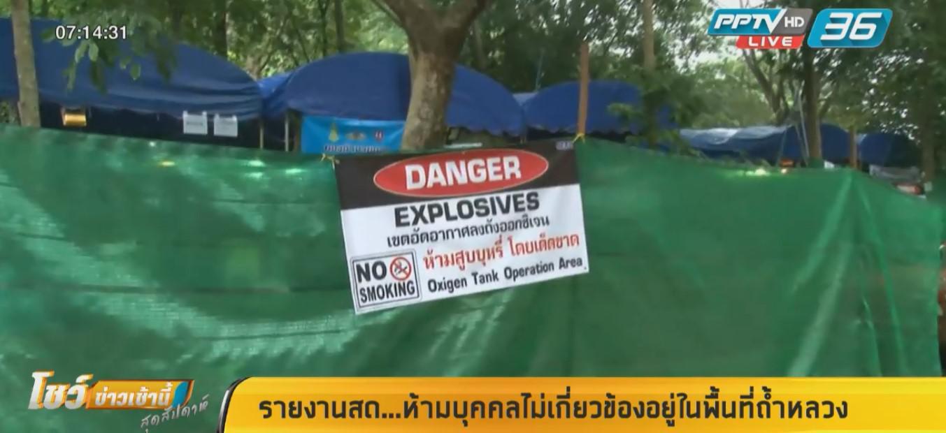 """ห้าม สื่อ-บุคคลที่ไม่เกี่ยวข้องอยู่ในพื้นที่ """"ถ้ำหลวง""""เตรียมพร้อมรถพยาบาล13คัน"""