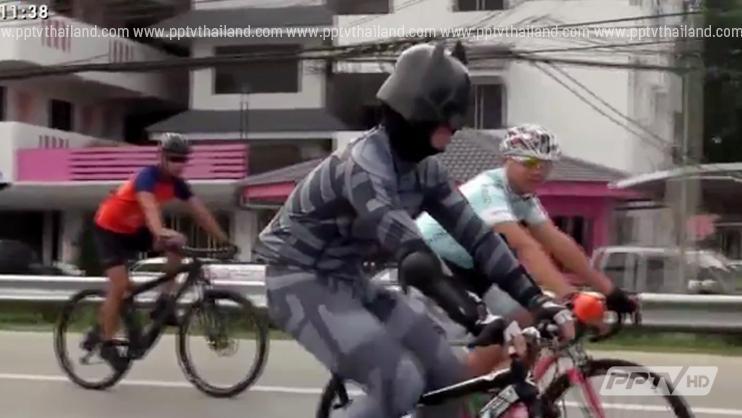 นศ. ราชภัฎเชียงใหม่พาซุปเปอร์ฮีโร่ปั่นจักรยานเพื่อการกุศล